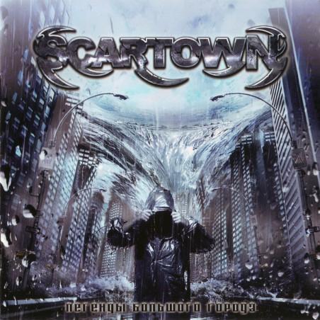 Scartown – Легенды Большого Города