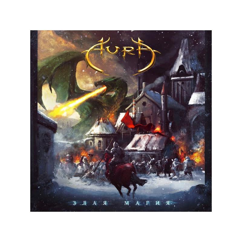 Aura – Злая Магия