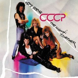 CCCP – Let's Spend The...