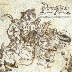 Power Tale – Семь...